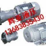 供应新郑柱塞泵油泵电机组,新郑油泵电机组报价