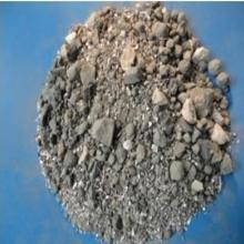 供应博森高铝脱氧剂