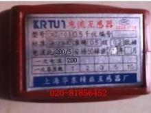 供应电流互感器LMZJ1-200/5A