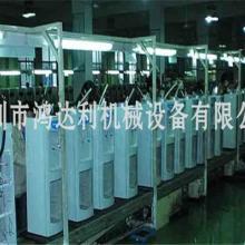 供应家电组装生产线电子电器生产线,深圳组装生产线