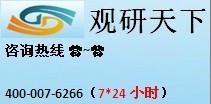 供应仓储业 中国仓储业市场动向调研与盈利前景预测报告