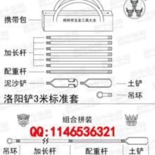 供应匠作工具洛阳铲标准套装江苏淮安市支持货到付款批发
