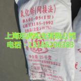 供应上海白石氧化锌间接法99.5