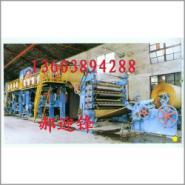 1575型-2400型长网多缸造纸机图片