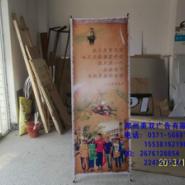郑州北环专业展架易拉宝制作图片