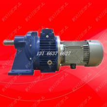 供应JWB-Y0.75-40F无级变速机