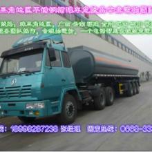 供应韶关至茂名珠三角槽罐车运输服务 不锈钢槽罐车运输