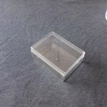供应长方形塑料盒/PS塑料盒/透明塑胶盒