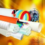 供应联塑管道埋地PVC-C电力电缆护套管