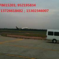 供应DHL国际快递空运