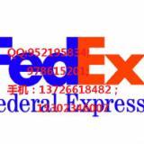 供应顺德FEDEX国际快递顺德国际空运