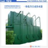 供应一体化全自动净水设备