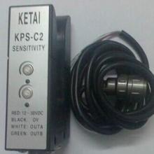 供应色标传感器KPS-C2