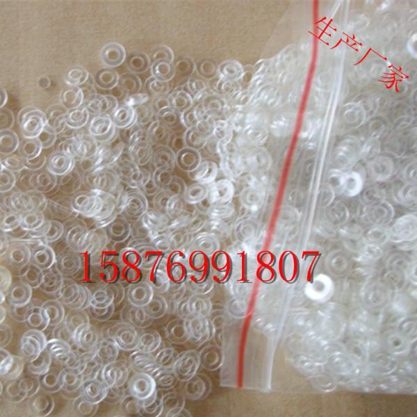 供应PVC垫片,PET垫片,PET介子垫片,透明PVC介子 订做PVC垫片