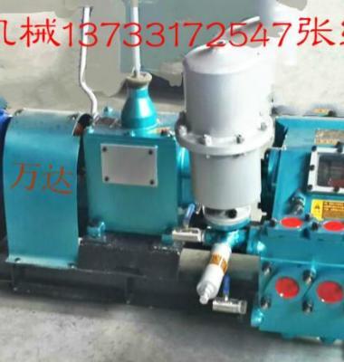 BW150三缸往复活塞式泥浆泵图片/BW150三缸往复活塞式泥浆泵样板图 (1)