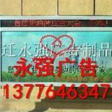供应江苏广告灯箱制作厂家,江苏广告灯箱制作电话,江苏广告灯箱制作价格
