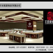 供应展柜厂新乡珠宝展柜厂选用红木材质设计制作定做柜台的长远发展批发