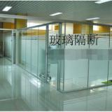 供应南京不锈钢办公隔断厂家,南京不锈钢办公隔断厂家直销,