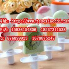 供应冷饮培训学校炒酸奶学习班教特色奶茶技术配方