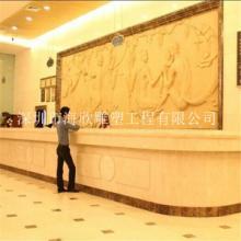 供应深圳砂岩酒店壁画装饰浮雕/艺术砂岩背景墙浮雕/酒店装饰艺术浮雕墙