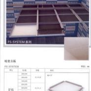 供应郑州4S店微孔镀锌金属铝扣板天花-保时捷4S店微孔铝扣板天花厂家价格