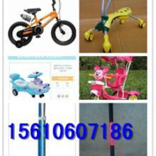 供应儿童自行车生产厂家