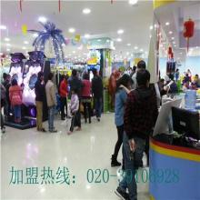供应儿童娱乐项目合作室内电玩城,广州酷儿悦乐园加盟图片