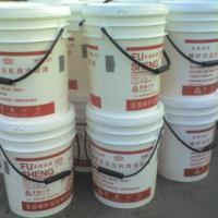 供应复盛空压机油 复盛高级冷却液 原厂正品 20/桶