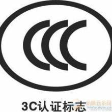 供应广东节能灯LED灯检测认证