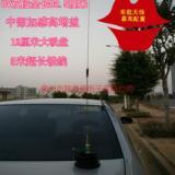 供应车载吸盘天线-大吸盘车载天线UV双段高增益天线