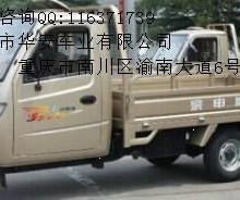 供应J1三轮摩托车,带驾驶室龙J1三轮摩托车,宗申龙J1三轮摩托车