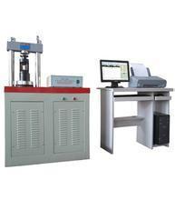 电脑恒应力压力试验机供应商,曲靖电脑恒应力压力试验机供应