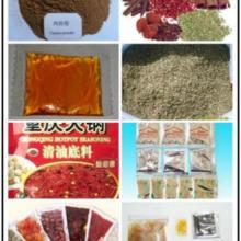 供应黄焖鸡米饭酱包批发