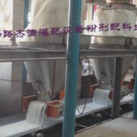 冲施肥设备使用及保养