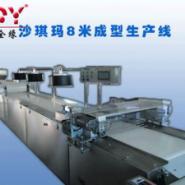 沙琪玛米花糖成型生产线图片