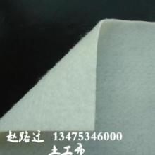 供应250g/m2无纺土工布厂家直销,250g/m2无纺土工布最低价格