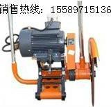 供应QG3型电动切轨机