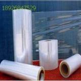 供应环保捆箱膜厂家-BOPP热封膜-PVC收缩膜-BOPP消光膜-BOPP光膜-全新料拉伸膜