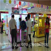供应室内儿童电玩设备厂家加盟投资项目,广州酷儿悦亲子乐园加盟合作图片