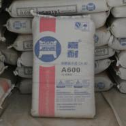铝酸钙水泥嘉耐牌CA-80图片