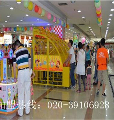 广州玩具项目合作娱乐设备图片/广州玩具项目合作娱乐设备样板图 (4)