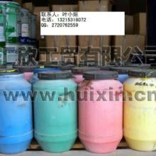 供应色浆硬化剂13712339290
