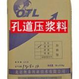 供应滁州优质厂家管道压浆料