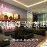 供应深圳福永沙发翻新换皮换布沙发厂,沙发翻新