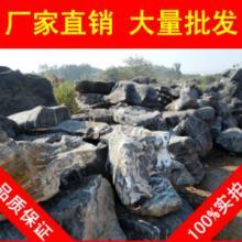 供应无锡太湖石,太湖石黄水石生产厂家批发
