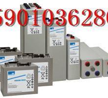供应新疆阳光蓄电池,新疆德国阳光蓄电池报价,阳光蓄电池供应商