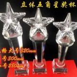 供应西安水晶奖杯定做 水晶内雕礼品定制 西安水晶奖杯