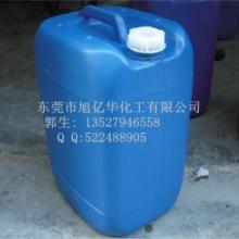 供应水性皮革油滑光亮剂XH-2019纺织、纱线专用