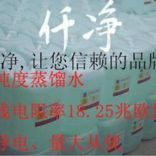 供应工业蒸馏水 重庆 叉车电瓶水图片