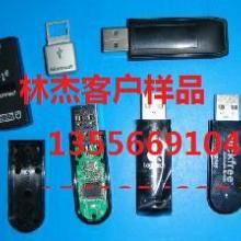 供应SD卡超声波焊接模具 SD卡超声波焊接模具生产厂家图片